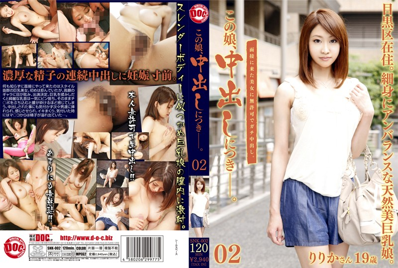 118snk002pl SNK 002 Ririka Suzuki   This Young Lady, She Gets Rammed With Cream Pie 02