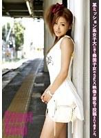 白咲舞 - 维基百科,自由的百科全书請問Street Snap 08的女優