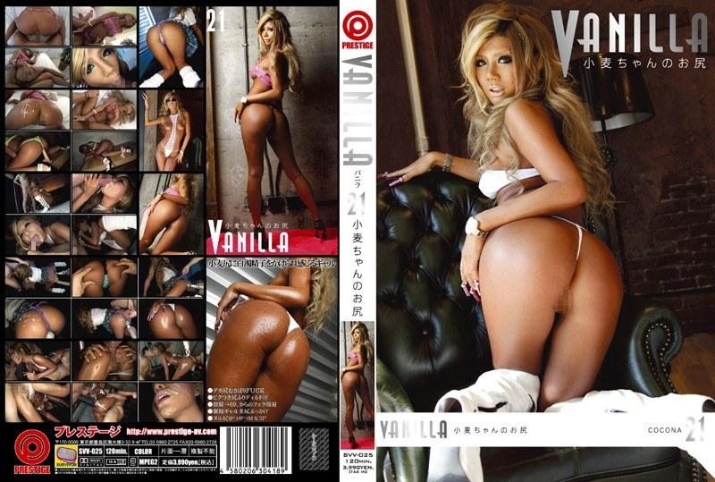 118svv025pl SVV 025 Cocona   Vanilla 21