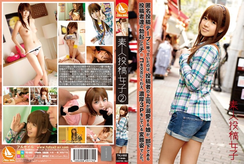 118tkj002pl TKJ 002 Momo Nakagawa   Submitted By Amateur Young Lady 2