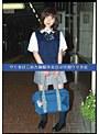 ウリをはじめた制服少女25 立川初ウリ少女