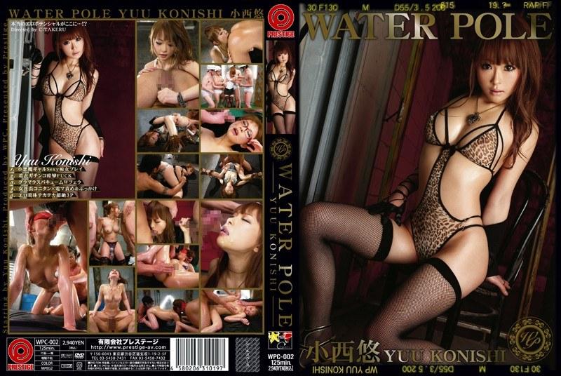 118wpc002pl WPC 002 Yu Konishi   Water Pole 02