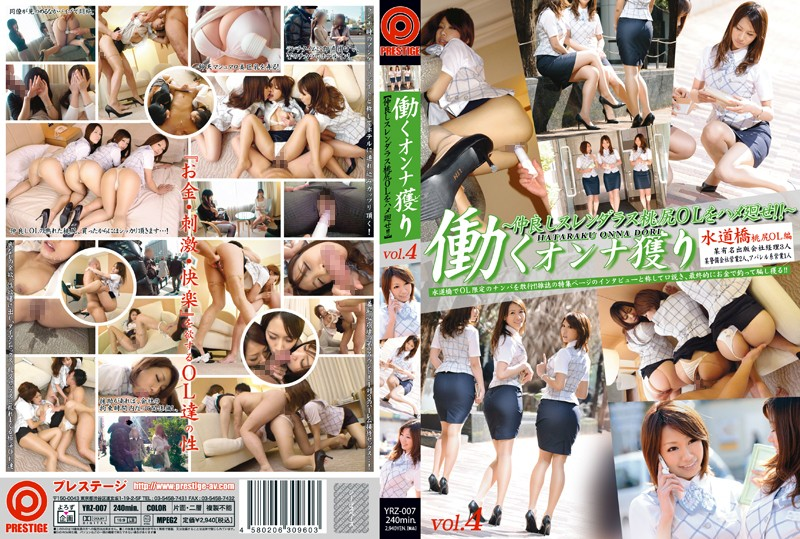 http://pics.dmm.co.jp/mono/movie/118yrz007/118yrz007pl.jpg