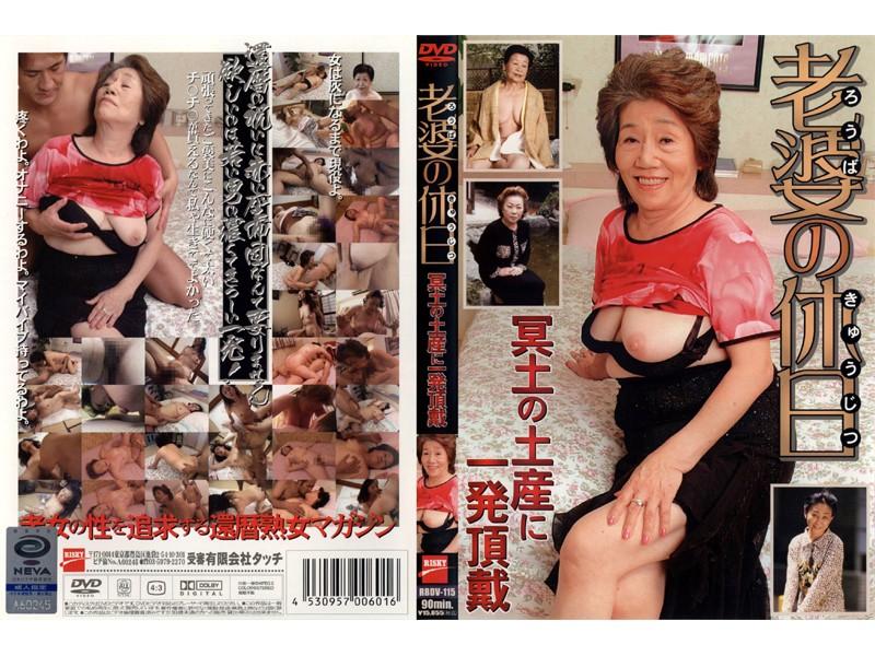 【社会】AV出演を強要された女性「息ができなくなるくらい苦しかった」 NPOがシンポ開催★2©2ch.net YouTube動画>1本 ->画像>28枚
