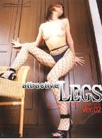 attractive LEGS ver.02