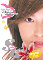 「smile kiss 広瀬奈央美」のパッケージ画像