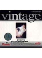 「vintage 【田中露央沙】」のパッケージ画像