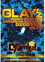 GLAY'z Dynamite! 8時間 最近、いつ頃限界超えま