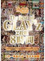 「The Best of GLAY'z 8時間」のパッケージ画像