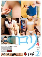 [BUR-418] Glay'z Loli 4 Hours Compilation 2 {HD} (1.97GB MKV x264)