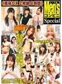 ≪風俗DX 2枚組8時間≫ Men'sコンビニ Special