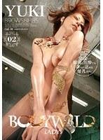 BODY WILD LADY's 02 YUKI