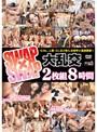 SWAP×SWAP 大乱交 2枚組8時間 【DISC.2】