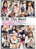 「R-18 The Best 2枚組6時間」のパッケージ画像