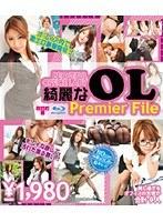 「綺麗なOL Premier File」のパッケージ画像