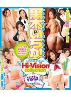 「黒木いちか Hi-Vision Collection (ブルーレイディスク)」のパッケージ画像