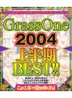 「Grass One 2004 上半期BEST!!」のパッケージ画像