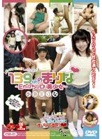 [CSD-01] Marina Ogura – 139cm E-Cup Loli Shortie {HQ} (682MB MKV x264)