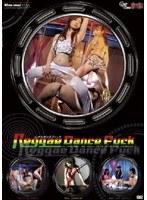「Reggae Dance Fuck」のパッケージ画像