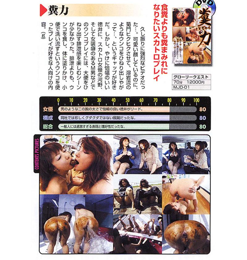 チェ・ジウ 2Tube8動画>2本 YouTube動画>24本 ->画像>344枚