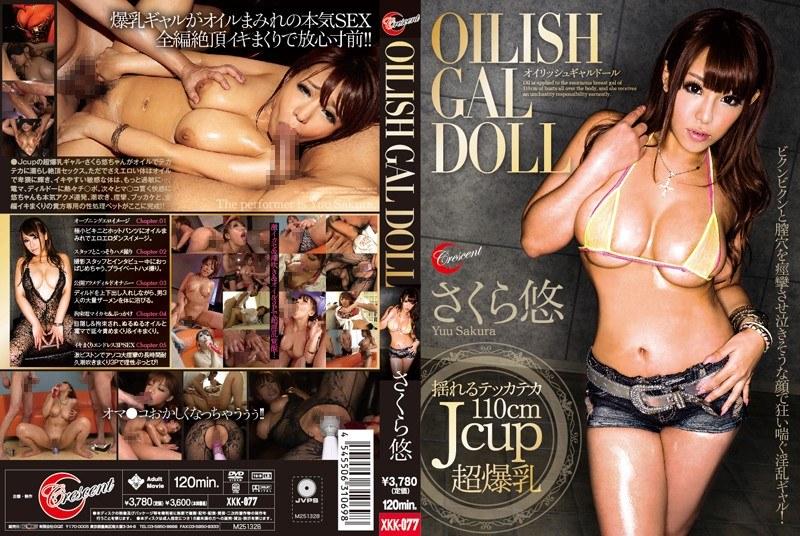 13xkk077pl XKK 077 Yu Sakura   Oilish Gal Doll