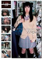 「未成年(四〇四)カラダの価格 少女と青い性 72」のパッケージ画像