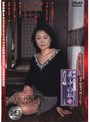 新・母子相姦遊戯 蔵の中の私 六 香月美輪