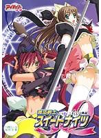 魔法戦士スイートナイツ2~メッツァー叛乱~ (DVDPG)