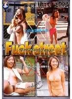 「Fuck street XX 宏岡みらい、中田由真」のパッケージ画像