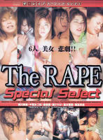 「The RAPE Special Select」のパッケージ画像