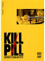 KILL PILL Vol.1