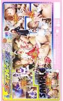 「コスプレックス 5 早坂ひとみ」のパッケージ画像