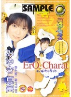 コスプレックス #30 みゆき真実 [DVD]
