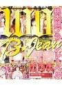 ビージーン Best Selection 3枚組