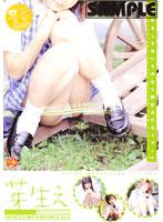 「芽生え -collection- 4」のパッケージ画像