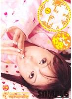 「妹〜いもうと〜 かわいゆい」のパッケージ画像