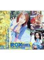 「ROX GIRL COLLECTION 5」のパッケージ画像