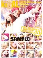 「桃太郎 THE BEST 5 koGAL」のパッケージ画像