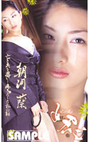 「女忍 四」のパッケージ画像