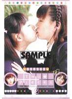 「女子校生レズビアン Two Pieces2 海野ちはる&南このみ」のパッケージ画像
