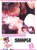 「女子校生レズビアン Two Pieces3 相沢夢&沢口樹里亜」のパッケージ画像