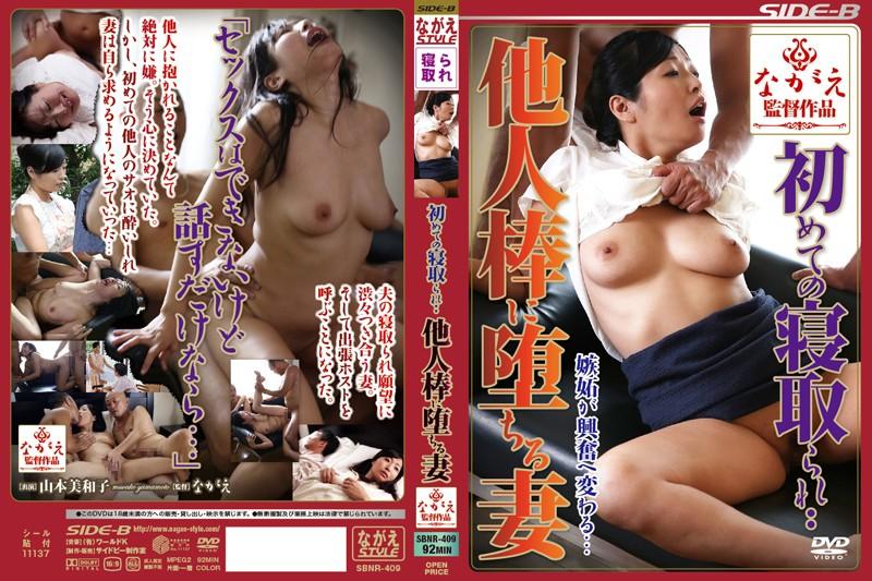全ての女の人の為にえっちな情報や日本アダルト動画を見て楽しく過ごしてもらう