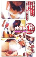 「shake it! 鈴鹿ことみ」のパッケージ画像