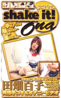 「shake It!Ona 田畑百子」のパッケージ画像