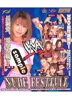 WWAV 〜第二章 兆し NUDE FESTIVAL〜