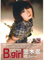 B.girl VOL.1 笠木忍