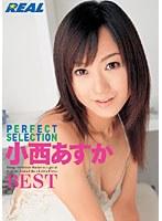 「PERFECT SELECTION 小西あすか BEST」のパッケージ画像