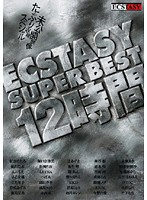 ECSTASY SUPER BEST 12時間 【DISC.1】