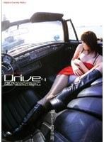 「Drive 4」のパッケージ画像