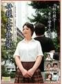 母親上京物語 其の七 三組の親子……、東京母子交尾。